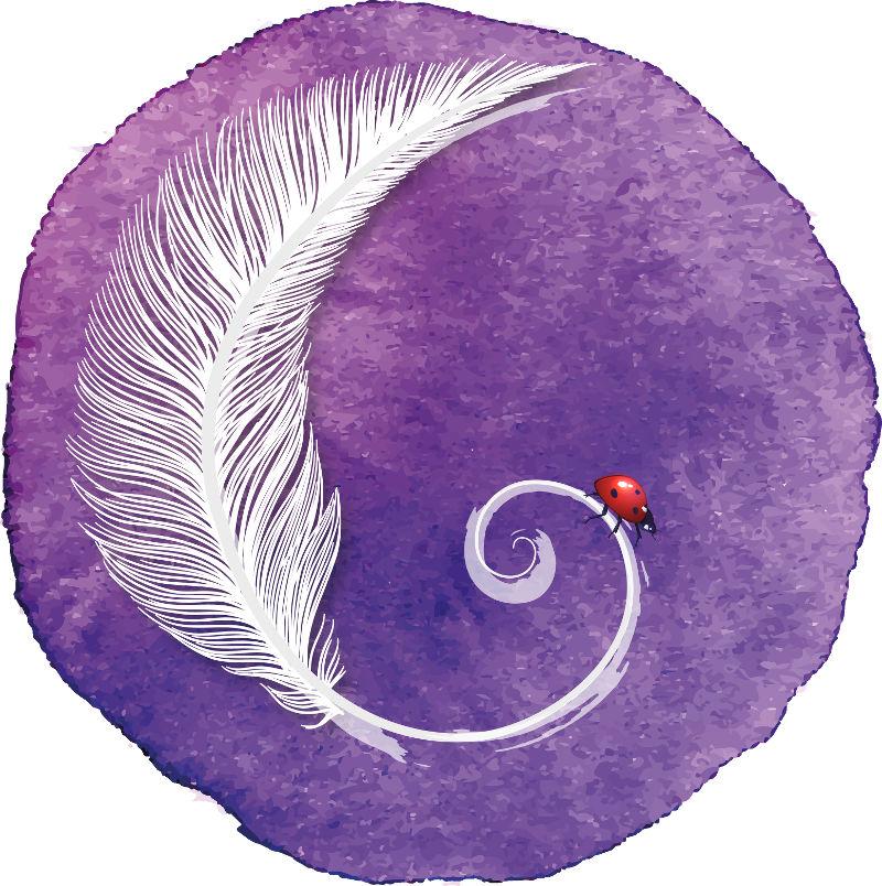 logo-plume-sans-texte-violet.jpg
